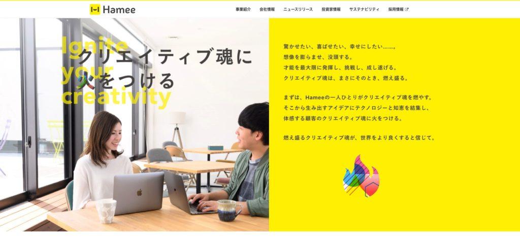 Hamee(ハミィ)の公式ホームページ