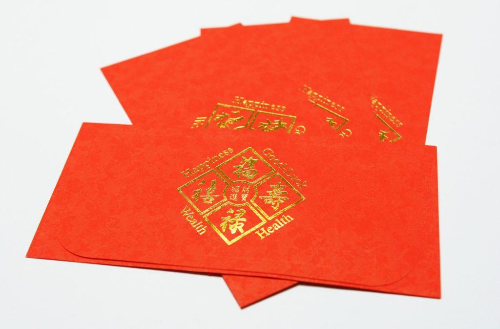 赤い封筒(紅包)の画像