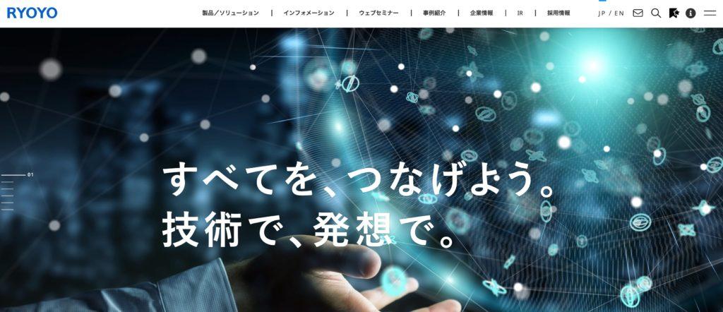 菱洋エレクトロの公式ホームページ
